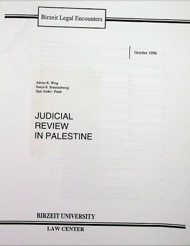 Judicial Review in Palestine