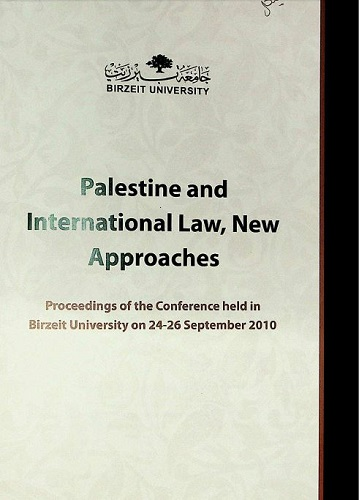 Palestine and International Law, New Approaches